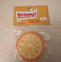 Eraser Orange