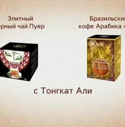 Elite tea and coffee.