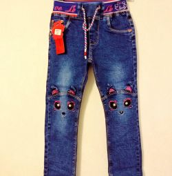 New stylish jeans for a girl