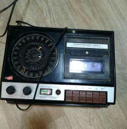 Radio tape recorder of Soviet times