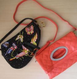 Coral bag I'll give for two boxes of Barney