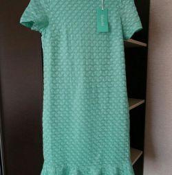 Φόρεμα faberlik
