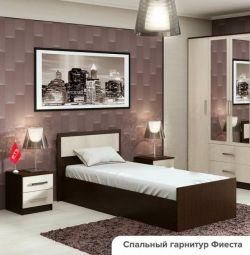ΝΕΑ κρεβάτια Teen