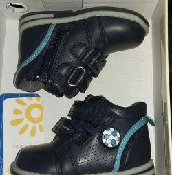 Pantofi pentru baieti Primavara-toamna