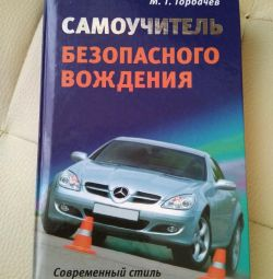 Book Tutorial safe driving