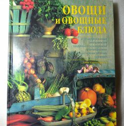 Vegetables and vegetable dishes. Encyclopedia.