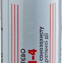 Gas spray Teren 4