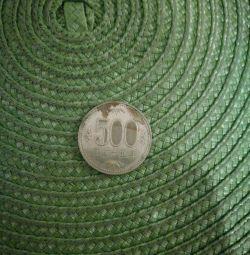 Монета 500 йен 1989 года - Япония
