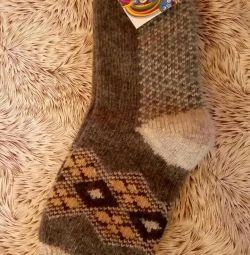 Socks husband. Woolen