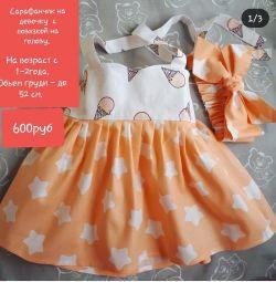 Sale, children's sundresses.