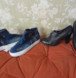 Botilions leather and denim sneakers