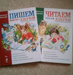 Textbooks (2 pcs.) For preschool institutions