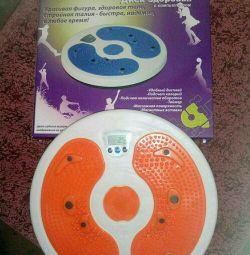 Bilgisayarlı sağlık diski (yeni)