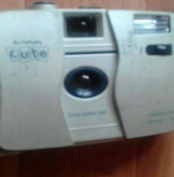 Camera made in Japan.