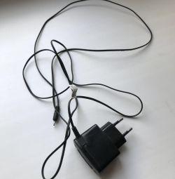 Nokia şarj cihazı
