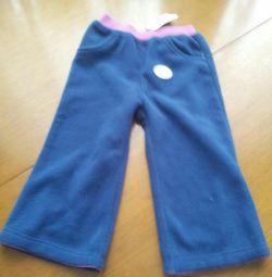 New Fleece Pants Mothercare