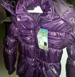 Νέο παιδικό μπουφάν για το κορίτσι