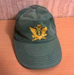 Cap with a visor