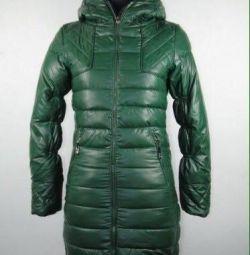 Vânzare ️ Nouă, haina de iarna 40/42.