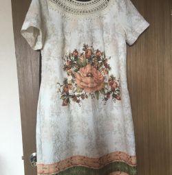 Φόρεμα 46-48r