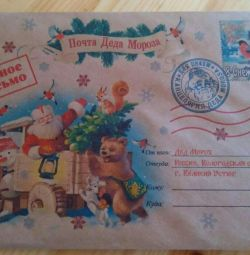 Letter from Santa Claus with a disk