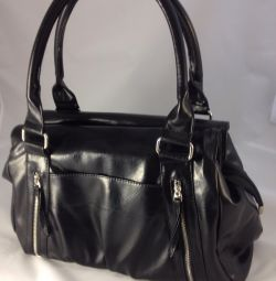 Bag negru nou