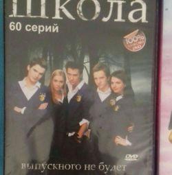 DVD video School 1-3 seasons, 60 series