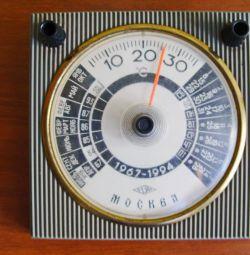 Desktop θερμόμετρο - ημερολόγιο. ΕΣΣΔ.