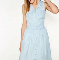 Consept Clab rochie nouă