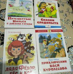 Βιβλία για μαθητές δημοτικού