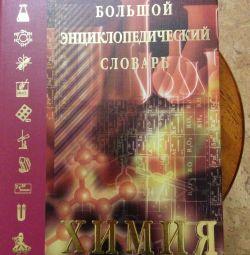 Big Encyclopedic Chemistry Dictionary