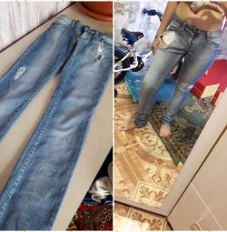Jeans !! 😚😚😘
