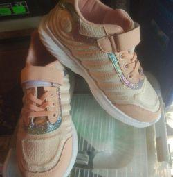 Fizra sneakers