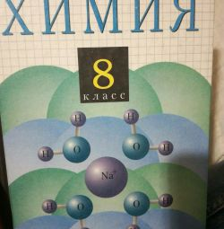 Textbook for Chemistry Grade 8
