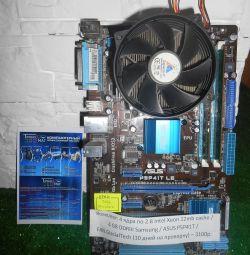 Комплект: 4 ядра по 2.8 Intel Xeon (гарантія)