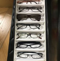 Frames, glasses brands