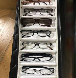 Rame, branduri de ochelari