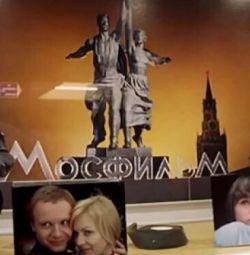Căutare de excursii pentru adulți la studioul de film Mosfil