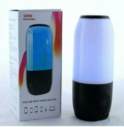 Q690 Pulsation 3 Portable Bluetooth Speaker