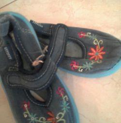 Υφάσματα για παπούτσια (KOTOFEY 25 TIMES)