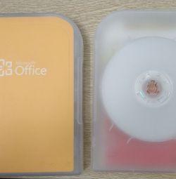 Microsoft Office 2010 H & B RU