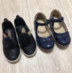 Pantofi și papuci de mărime 27