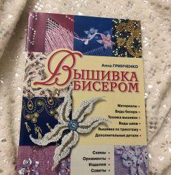 Book Beadwork NEW