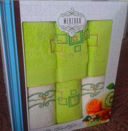 Gift set of towels (Turkey)