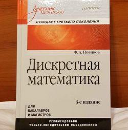 Disciplina matematică