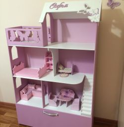 House for dolls