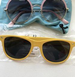 Νέα γυαλιά ηλίου