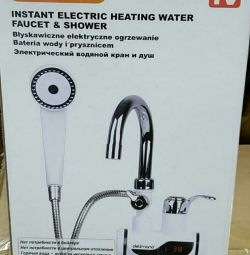 Instantaneous water heater, mixer