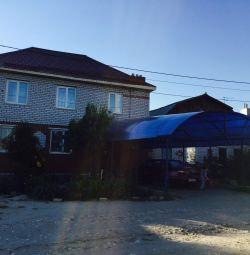 House, 234 m²
