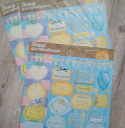 Decor for scrapbooking cardboard tags